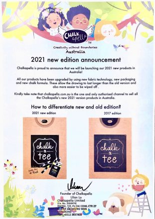 Announcement of the new version Chalk-a-tee